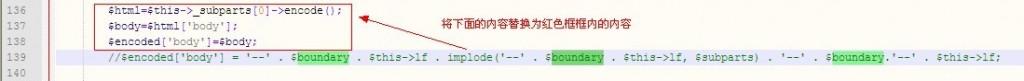谷歌邮箱中文乱码源文件修改